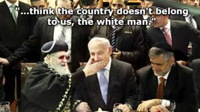 The Outrageous Racist Hypocrisy of Israel and World Zionism